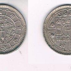 Monedas antiguas de Asia: UNA MONEDA ASIATICA PROBABLEMENTE NO SOY EXPERTO. Lote 135170146
