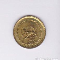 Monedas antiguas de Asia: MONEDAS EXTRANJERAS - IRAN - 50 DINARS 1358(1979) - KM-11567A (SC). Lote 135419482