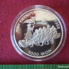 Monedas antiguas de Asia: 5000 WON KOREA DEL SUR SEOUL1988 XXIV OLYMPIAD 1986 PLATA PROOF . Lote 135794082