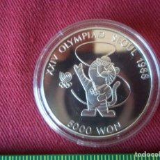 Monedas antiguas de Asia: 5000 WON KOREA DEL SUR SEOUL1988 XXIV OLYMPIAD 1986 PLATA PROOF. Lote 135794198