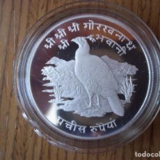 Monedas antiguas de Asia: 25 RUPEE NEPAL 1974 PROOF PLATA 925 TIRADA 11000. Lote 135810014