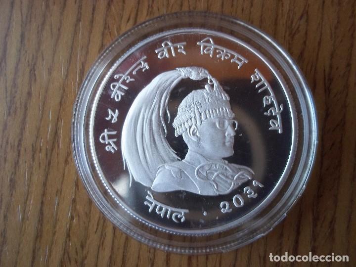 Monedas antiguas de Asia: 25 RUPEE NEPAL 1974 PROOF PLATA 925 TIRADA 11000 - Foto 2 - 135810014