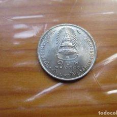 Monedas antiguas de Asia: THAILANDIA - 1 BATH 1977. Lote 136438854