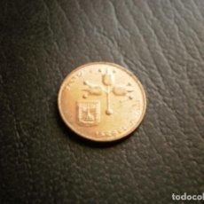 Monedas antiguas de Asia: ISRAEL 10 AGOROT 1981. Lote 137362262