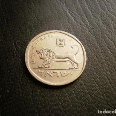 Monedas antiguas de Asia: ISRAEL 1/2 SHEQEL 1980. Lote 137362338
