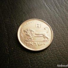Monedas antiguas de Asia: ISRAEL 1/2 SHEQEL 1981. Lote 137362370