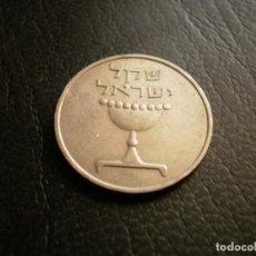 Monedas antiguas de Asia: ISRAEL 1 SHEQEL 1980. Lote 137362410