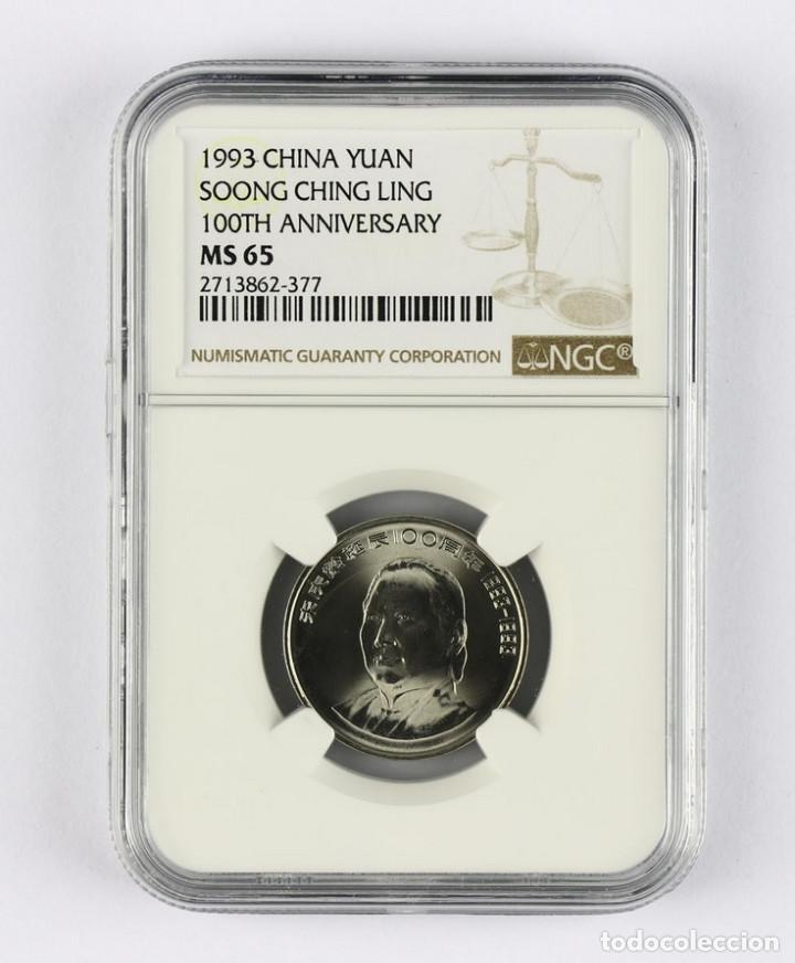 1 YUANES SOONG CHING 1993 CHINA LING 100TH ANIVERSARIO NGC MS 65 (Numismática - Extranjeras - Asia)
