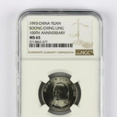 Monedas antiguas de Asia: 1 YUANES SOONG CHING 1993 CHINA LING 100TH ANIVERSARIO NGC MS 65. Lote 137561474