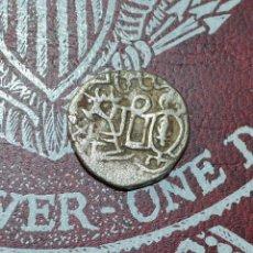 Monedas antiguas de Asia: JITAL - TOMARAS DE DELI - ANANGA PALA - 1130-45. Lote 137783786