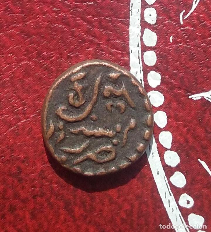 Monedas antiguas de Asia: INDIA - MYSORE - 1 KASU - MONO - EBC - Foto 2 - 137784610