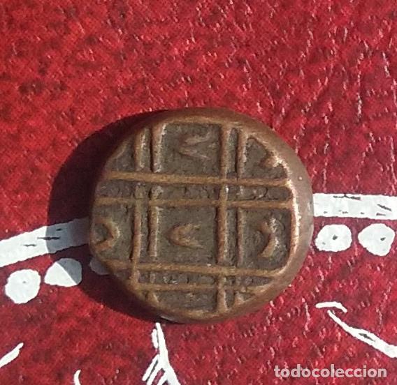 Monedas antiguas de Asia: INDIA - MYSORE - 1 KASU - MONO - EBC - Foto 2 - 137784650