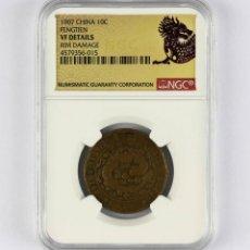Monedas antiguas de Asia: 1907 CHINA 10C PENGTIEN NGC VF DETALLES. Lote 137873754
