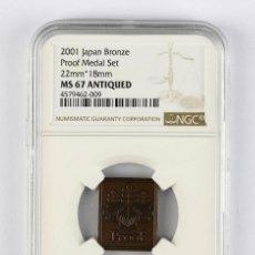 Monedas antiguas de Asia: 2001 JAPÓN BRONCE MEDALLA DE PRUEBA SET 22MM*18MM NGC MS. Lote 137873834