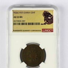 Monedas antiguas de Asia: YR26 (1937) CHINA CIENTO NGC MS 53 BN. Lote 137873874