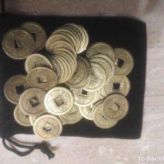 Monedas antiguas de Asia: LOTE DE 34 ANTIGUAS MONEDAS CHINAS. Lote 142262798