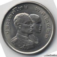 Monedas antiguas de Asia: MONEDA DE TAILANDIA 5 BAHT BE 2521 (1978) 8º JUEGOS ASIÁTICOS GRADO SC/UNC.. Lote 138704102