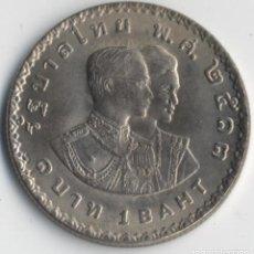 Monedas antiguas de Asia: MONEDA DE TAILANDIA 1 BAHT BE 2513 (1970) VI JUEGOS ASIÁTICOS EN BANGKOK GRADO SC/UNC ERROR/VARIANTE. Lote 138778262