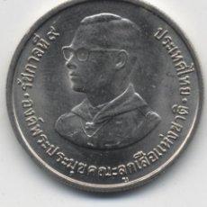 Monedas antiguas de Asia: MONEDA DE TAILANDIA 5 BAHT BE 2525 (1982) 75TH ANNIVERSARY OF BOY SCOUTS GRADO SC/UNC . Lote 138794186