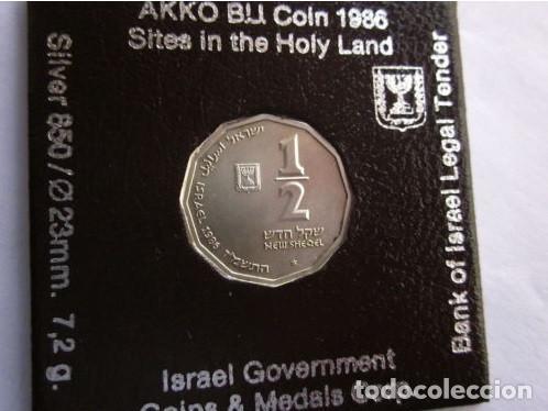 ISRAEL . 1/2 SHEQUEL DE PLATA . AÑO 1986 (Numismática - Extranjeras - Asia)
