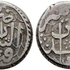 Monedas antiguas de Asia: AFGHANISTÁN. ABDAL RAHMAN KHAN. 1 RUPIA. 1229HG. KANDAHAR. MICH2229. MBC. Lote 141506322