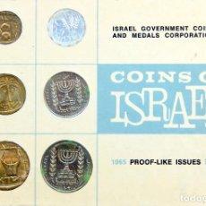 Monedas antiguas de Asia: D597 ISRAEL SET 6 MONEDAS 1965 PROOF. Lote 142368218