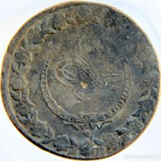 Monedas antiguas de Asia: D598 TURQUIA/IMPERIO OTOMANO MONEDA 5 KURUSH AH-1223 Y.25 (1833) VELLON. Lote 142368246