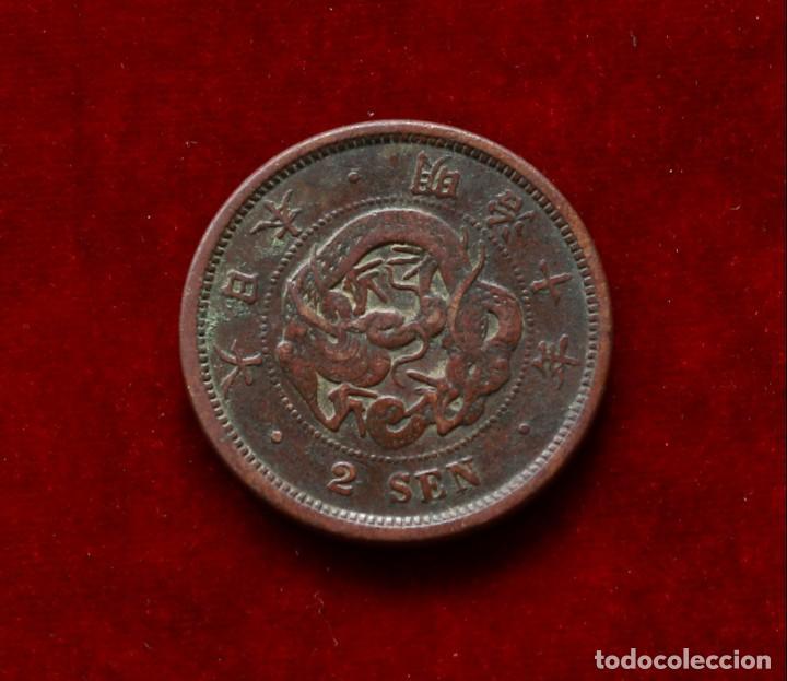 Monedas antiguas de Asia: 2 SEN 1877 JAPON - Foto 2 - 142823370