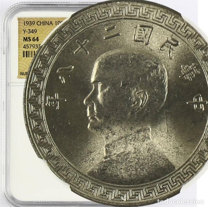 Monedas antiguas de Asia: China 1939 China 10C Y-349 NGC MS 64 - Foto 2 - 132522838