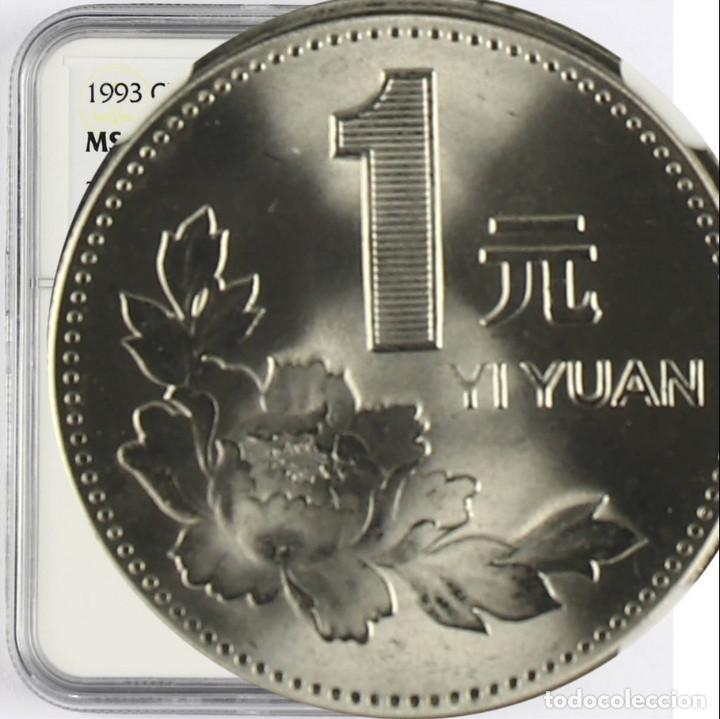 Monedas antiguas de Asia: China 1993 China 1 Yuan NGC MS 65 - Foto 2 - 132523030