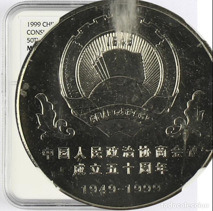 Monedas antiguas de Asia: CHINA Conferencia Consultiva China 1999 50th aniversario 1 yuanes NGC MS 63 - Foto 2 - 132523790