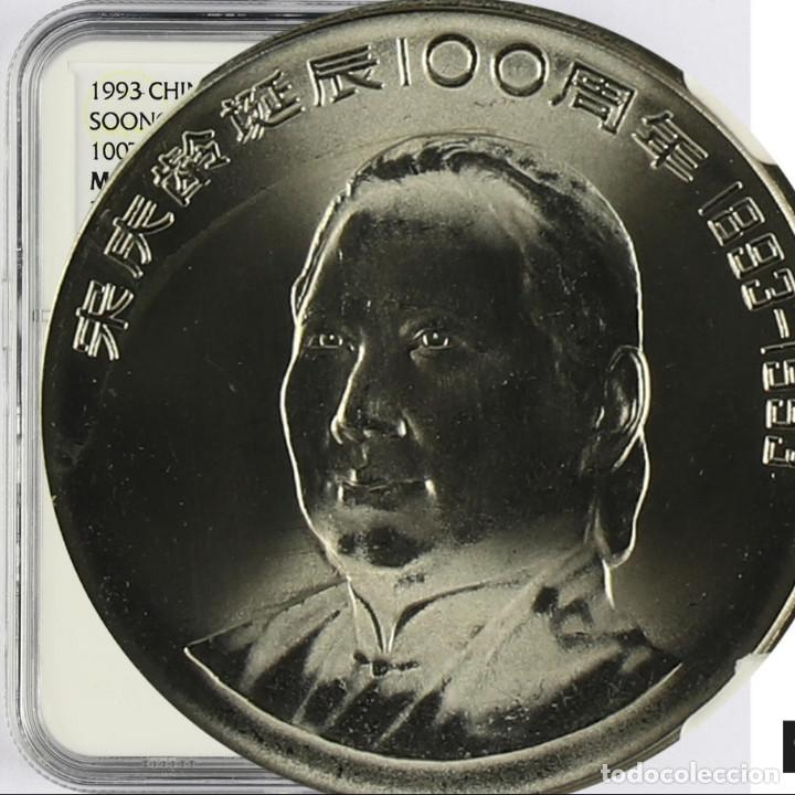 Monedas antiguas de Asia: 1 yuanes Soong Ching 1993 China Ling 100TH aniversario NGC MS 65 - Foto 2 - 137561474