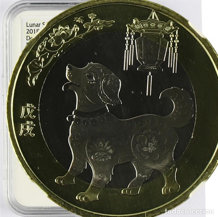 Monedas antiguas de Asia: 2018 China 10 Yuan lunarseries Perro Bimetálica Primer Día Emisión NGC MS 68 Pl - Foto 2 - 137561978