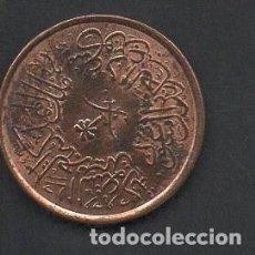 Monedas antiguas de Asia: ARABIA SAUDÍ, 1 HALALÁ 1963, MUY ESCASA, BC . Lote 143122102