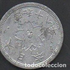 Monedas antiguas de Asia: JAPÓN, II GUERRA MUNDIAL, 1 SEN 1941, MUY ESCASA, BC . Lote 143122270