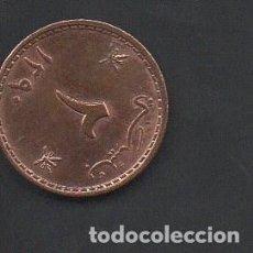 Monedas antiguas de Asia: OMÁN, 2 BAISA 1970, BC . Lote 143122406