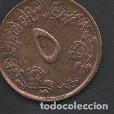 Monedas antiguas de Asia: YEMEN, 5 REALES 1973, MUY ESCASA, BC . Lote 143122470