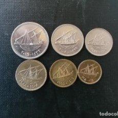 Monedas antiguas de Asia: COLECION DE MONEDAS DE KUWAIT. Lote 146967406