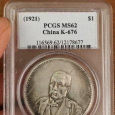 Monedas antiguas de Asia: CHINA 1921 DE COBRE PLATA-PLACA. Lote 143230546