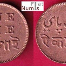 Monedas antiguas de Asia: INDIA - BENGALA PRESIDENCIA - 1 PICE - 1831/35 - COBRE - NO CIRCULADA. Lote 143581086
