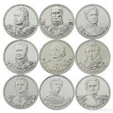 Monedas antiguas de Asia: RUSIA: SERIE COMPLETA 16 MONEDAS DE 2 RUBLOS RUSSIA 2012. Lote 143808290