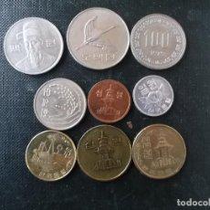 Monedas antiguas de Asia: COLECCION DE MONEDAS DE COREA DEL SUR . Lote 144080806