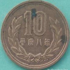 Monedas antiguas de Asia: JAPÓN 10 YEN 1959 - 1989 - CAT. SCHOEN Nº. 53A - VISITA MIS OTROS LOTES Y AHORRA GASTOS DE ENVÍO. Lote 144083866