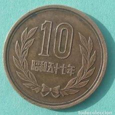 Monedas antiguas de Asia: JAPÓN 10 YEN 1959 - 1989 - CAT. SCHOEN Nº. 53 A - VISITA MIS OTROS LOTES Y AHORRA GASTOS DE ENVÍO. Lote 144084038
