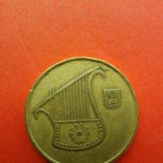 Monedas antiguas de Asia: MONEDA ISRAEL. Lote 144120574