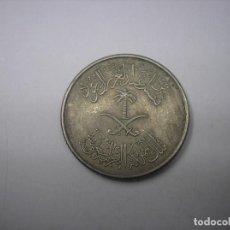 Monedas antiguas de Asia: ARABIA SAUDI. 10 HALALA DE METAL SIN DATAR. Lote 144135718