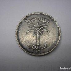 Monedas antiguas de Asia: ISRAEL , 100 PRUTAH DE METAL DE 1954. Lote 144137694