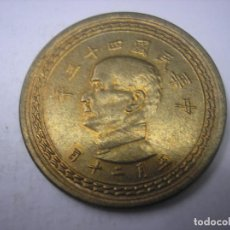 Monedas antiguas de Asia: TAIWAN, 50 CENTIMOS = 5 CHIAO DE METAL DE 1954 .YR 43.. Lote 144142522