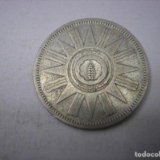 Monedas antiguas de Asia: IRAQ, 50 FILS DE PLATA DE 500 MM. DE 1959. Lote 144143258