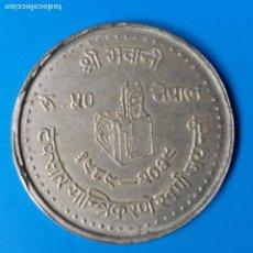 Monedas antiguas de Asia: NEPAL 50 RUPIAS (RUPEE) PLATA 1982 CONM. 50 ANIV. CECA DE KATHMANDU RARA OPORTUNIDAD. Lote 144985440